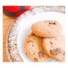 【iHerb】でグルテンフリーをはじめた話 Simple Mills アーモンドクッキー