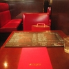 渋谷のVIRONで、遅めの贅沢ランチ。おみやげに絶品カヌレ。バゲットとおうち朝食、「我が家のパン」を目指して。