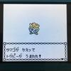 【色違いポケモン紹介】VC産トゲピー