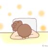 『うたた寝後の「えっ!」』の話