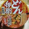 Ayatoが新発売のどん兵衛★キムチチゲうどんを食してみる!