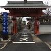 【北向山不動院】竹田駅を利用したらこのお寺へいこう!