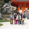 宿泊学習 in 九州