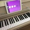 Simply Piano(シンプリーピアノ)でピアノ練習はじめました!(1か月経過)