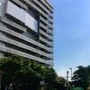 tibeyoga〜新宿御苑