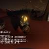 Outer Wilds 感想4話『燃え盛る双子星で Chert を発見!』