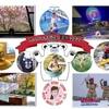 おもろい温泉カレンダー2021年版10月以降注文受付!