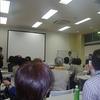 加藤レディースクリニック「自然周期採卵について」の講演会を聞いていました。