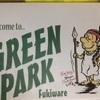 【GREEN PARK 吹割】また行きたい!!気持ちのいいキャンプ場