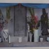 『石柱梵字曼荼羅碑』講演会の内容まとめ 福岡県直方市植木
