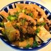 CP高【1食105円】圧力鍋deモツ煮込みの時短レシピ