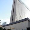 リーガロイヤルホテル大阪で優雅に宿泊した感想。