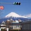 富士山がとてもきれいでした。