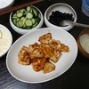 チキン南蛮、きゅうり漬け、味噌汁