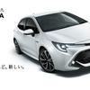 【試乗】トヨタ カローラスポーツ