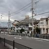 新庄(東大阪市)