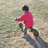 【ストライダー】上達したい!キックバイク大会で3歳児の意欲がアップした話