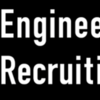 Engineer's Recruiting に参加してきたぞ! #EsR