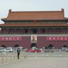 英国版の吉田清治の嘘が暴かれる!「南京大虐殺の捏造」