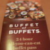 BOBことBuffet of Buffetに挑戦!同じ喰うなら入らにゃ損損Caesars Rewards【ベガス巡礼・4日目】