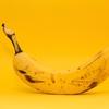 栄養もあって腹持ちもいい。この歳でバナナのおいしさを再認識した。