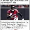 CBロバート・アルフォードが、アリゾナ・カーディナルズへ移籍