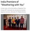 天気の子 in Bangalore