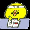 9月15日(火)🍳YouTubeで手軽に教養が身につく!
