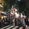 神楽坂の阿波踊り(其の伍)
