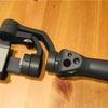 DJI Osmo Mobile 2を購入!ヌルヌル撮れて我が動画ライフがいっそう捗ることが確定した