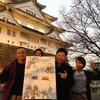 大阪城でキャラストレーション Live Charastration @ OSAKA Castle