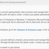 Windows 365 FAQ が公開されていました