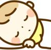 赤子の鼻風邪のお陰で、家事がはかどる(産後8ヶ月)