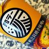 和ラー 津軽 帆立貝焼き味噌風は津軽の郷土料理の貝焼き(かやき)味噌風