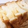 しっとり【1斤55円】HB低脂肪乳ミルキー食パンの作り方