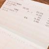 統合地銀の預金保険料引下げ