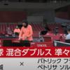 歴史的死闘!卓球混合ダブルス準々決勝のドイツ対日本戦が凄かった【東京オリンピック2020】