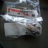 イマイチ調子が上がらない XS と、常神半島の手前のイカ丼!!!