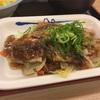 松屋の「ふわとろ豚と温野菜定食」の攻略