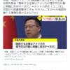 ユニクロと中国 とってもなかよしなんですね  2021年5月19日