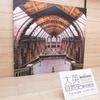大英自然史博物館展@国立科学博物館
