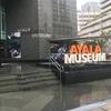 ジオラマがいっぱいのアヤラ博物館(マニラ)に行ってきた。〔#36〕
