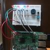 Raspberry Pi3 GPIO 制御2