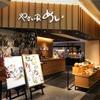 【やさい家 めい】横浜駅周辺でたっぷりお野菜が食べられるレストランです❤︎
