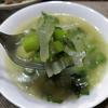 春野菜のしじみスープ煮