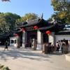 上海南翔古猗園で古装ポートレート撮影
