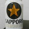 サッポロ生ビール 黒ラベルを飲んでみた【味の評価】
