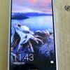HuaweiのP10 Lite購入したので元iPhone6使いが評価します。