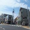美しき地名 第14弾-7   「経堂すずらん通り(東京都・世田谷区)」