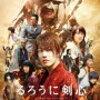 2014年度【日本インターネット映画大賞】日本映画部門 総評とランキング